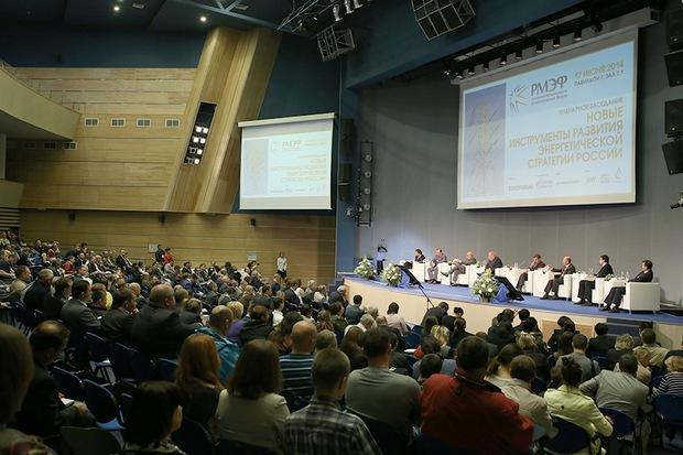 конференция биоэнергетика