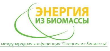 В Санкт-Петербурге прошла международная конференция «Энергия из биомассы»